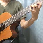 『CHA-LA-HEAD-CHA-LA』(TVアニメ『ドラゴンボールZ』OP)クラシックギターで弾いてみた(アニソン ソロギター 影山ヒロノブ 鳥山明)