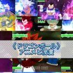 スーパーリダクション《ドラゴンボール》ア二メと漫画【DBZ TTT MOD】×【ゴウンナオフミ】