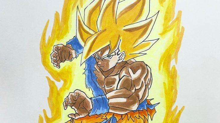 ドラゴンボール スーパーサイヤ人 悟空 描いてみた DRAGON BALL Son Goku drawing