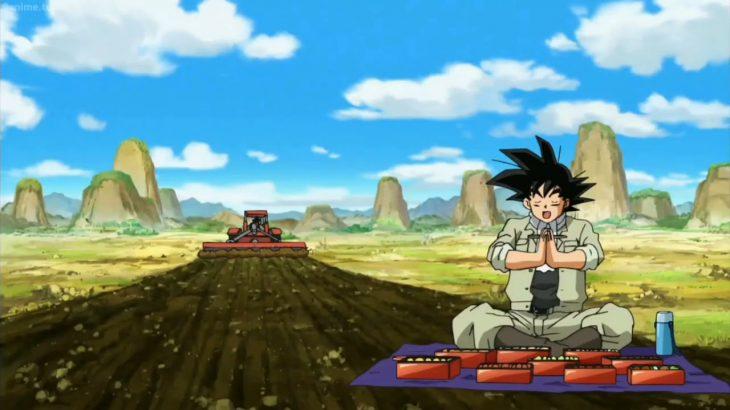 ドラゴンボール 超 食事シーン 悟空の弁当 Dragon Ball Super Goku Eating Scene