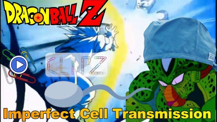 Dragonball Z Instant Cell Transmission Promo Cinnipit