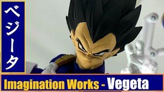 Imagination Works – Vegeta (Dragon Ball) ベジータ (ドラゴンボール)