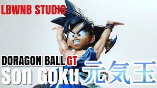 LBWNB STUDIO / DORAGON BALL GT / Son Goku SPIRIT BOMB / Unboxing / Statue /ドラゴンボールGT / 孫悟空 元気玉 / 開封
