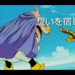 『ドラゴンボールMAD』 孫悟空の進化☆  #ドラゴンボール #ウマ娘