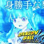 【MAD】ひぐらしのなく頃に卒×ドラゴンボール改 OP 【Dragon Ball】【Higurashi When They Cry】