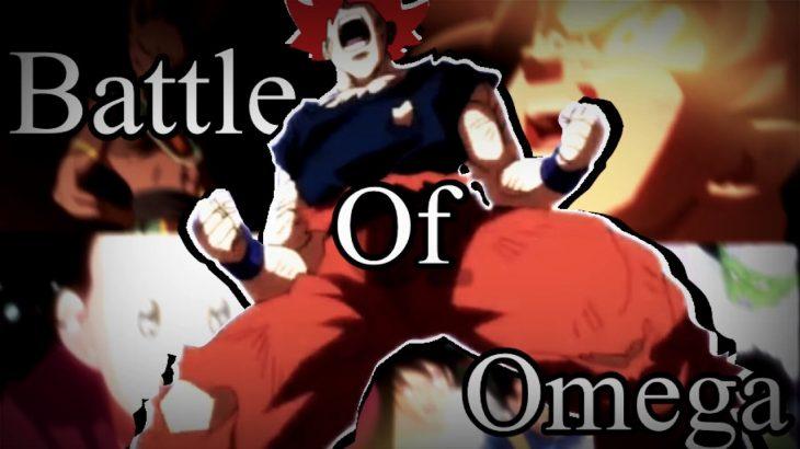 【ラスサビMAD 】ドラゴンボールZ (孫悟空SSG(SS)×ビルス)× Battle of Omega