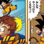 【ドラゴンボールSD】#26「ドラゴンボール争奪戦」【最強ジャンプ漫画】