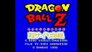 スーパーファミコン ドラゴンボールZ超サイヤ伝説