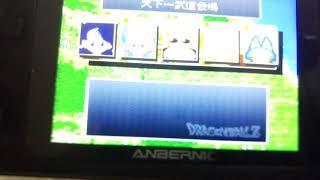 ドラゴンボールZ超悟空伝覚醒編をアフレコプレイします