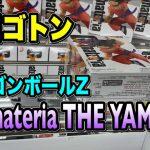 初日ゴトン【クレーンゲーム】ドラゴンボールZ G×materia THE YAMCHA