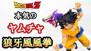 【作業動画】めっちゃカッコ良い!ドラゴンボールZ G×materia ヤムチャ リペイントしてみた!