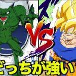 フリーザ編の超サイヤ人悟空とヤコンが戦ったらどっちの方が強い?