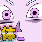 【ドラゴンボール超】メルスの正体が判明!実は問題児!?