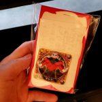 【は!?】ポストに入ってた謎のオリパからとんでもないカードが出てきたんだがww【ドラゴンボールヒーローズ】