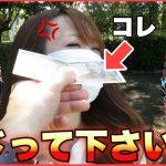 星4のカードを、予算1万円でアド取って下さい!ドラゴンボールヒーローズ
