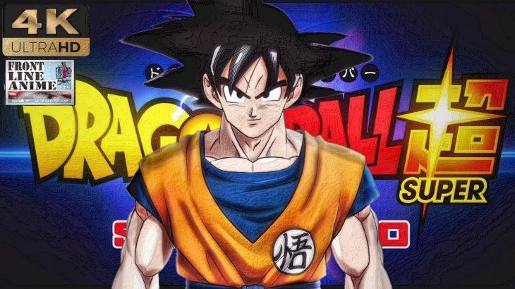 4K UHD    Dragon Ball Super: Super Heroes – Trailer #2    ドラゴンボール超:スーパーヒーローズ