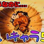 アニメの強そうで弱いキャラ5選!!【ブリーチ・ドラゴンボール・ハンター×ハンター・TIGER&BUNNY・黒子のバスケ】