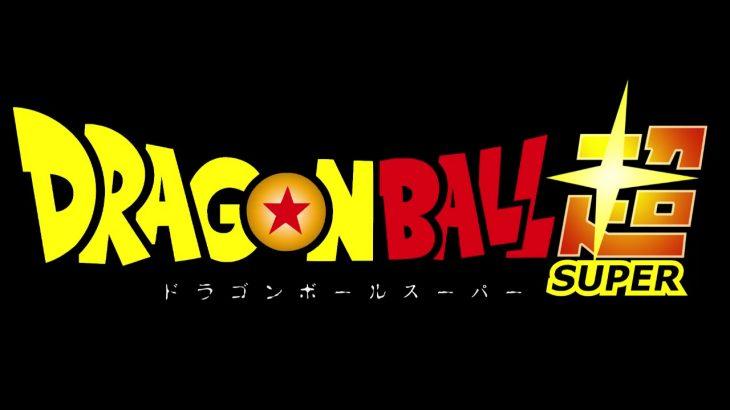ドラゴンボール超BGM③ 4曲