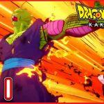 【DBZ #11】ナッパに全力で挑むZ戦士達!悟飯を守るべく走るピッコロさん!【ドラゴンボールZカカロット】【スイッチ版】