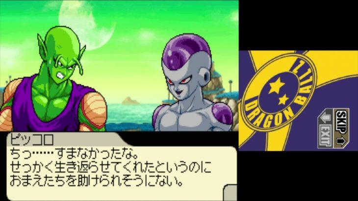 【DRAGONBALL】#10 ピッコロ編 原作にない完全オリジナルストーリー 100%全話収録 ドラゴンボールZ 舞空烈戦 DS