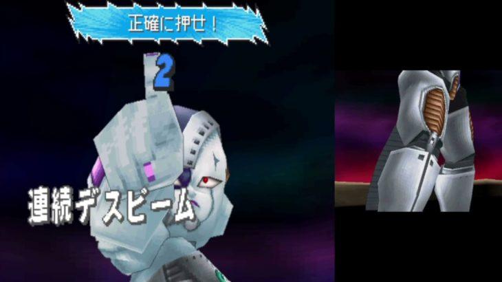 【DRAGONBALL】#4 A-2 きさまもかっ!!!三人目の超サイヤ人 原作にない完全オリジナルストーリー 100%全話収録 ドラゴンボール改 アルティメット武闘伝 DS