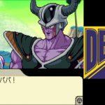 【DRAGONBALL】#6 フリーザ編 原作にない完全オリジナルストーリー 100%全話収録 ドラゴンボールZ 舞空烈戦 DS