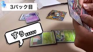 ドラゴンボールヒーローズオリパ開封!なぜかあの人気アニメカードも?!GETだぜっ!!!