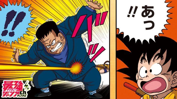 【ドラゴンボールSD】#30「マッスルタワーの最期」【最強ジャンプ漫画】