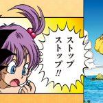 【ドラゴンボールSD】#32「探そうぜ!ドラゴンボール」【最強ジャンプ漫画】