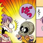 【ドラゴンボールSD】#33「攻撃開始!ブルー将軍」【最強ジャンプ漫画】