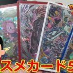 【SDBH】BM10弾環境でオススメなカード5選!!【スーパードラゴンボールヒーローズ】
