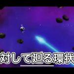 ドラゴンボール超&呪術回戦
