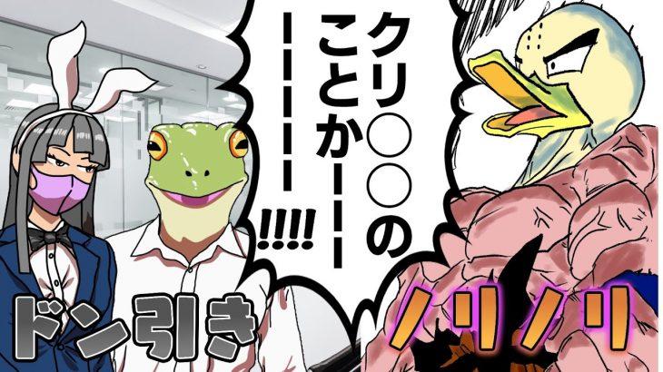 【アニメ】ドラゴンボールのハゲと言えば?